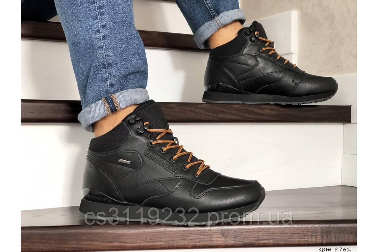 Мужские кроссовки зимние Reebok  (мех) (черные)