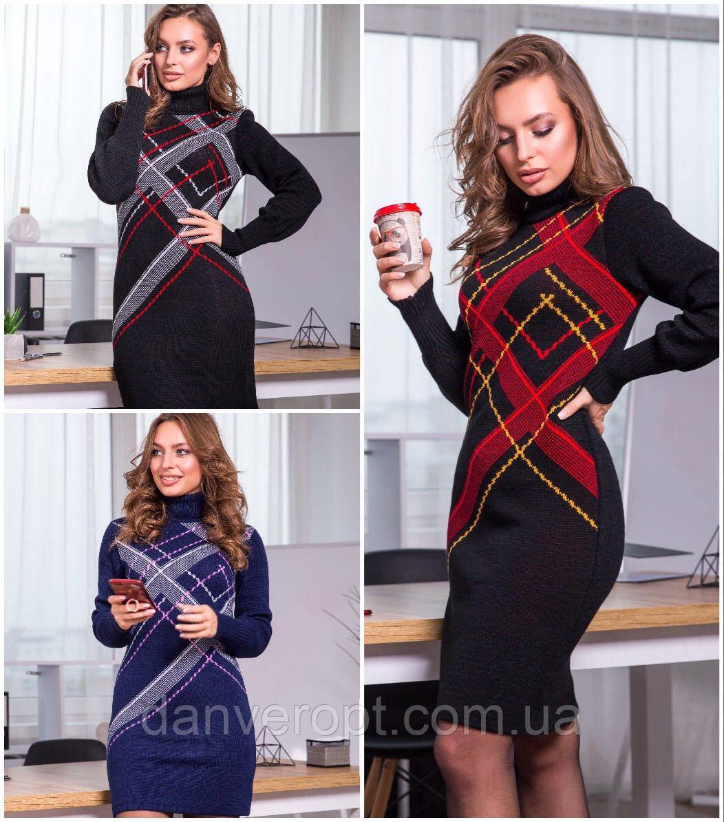 Платье женское модное стильное размер универсальный 44-52 купить оптом со склада 7км Одесса