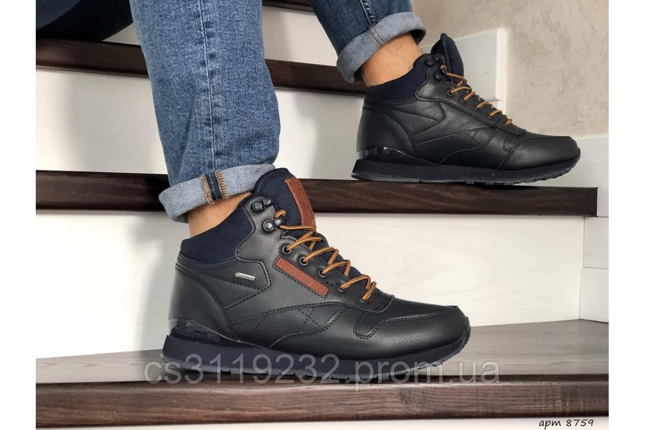 Мужские кроссовки зимние Reebok  (мех) (синие)