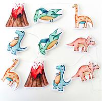Гирлянда с динозаврами