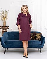 Платье из замши праздничное больших размеров 48,50,52,54 Бордовый, фото 1