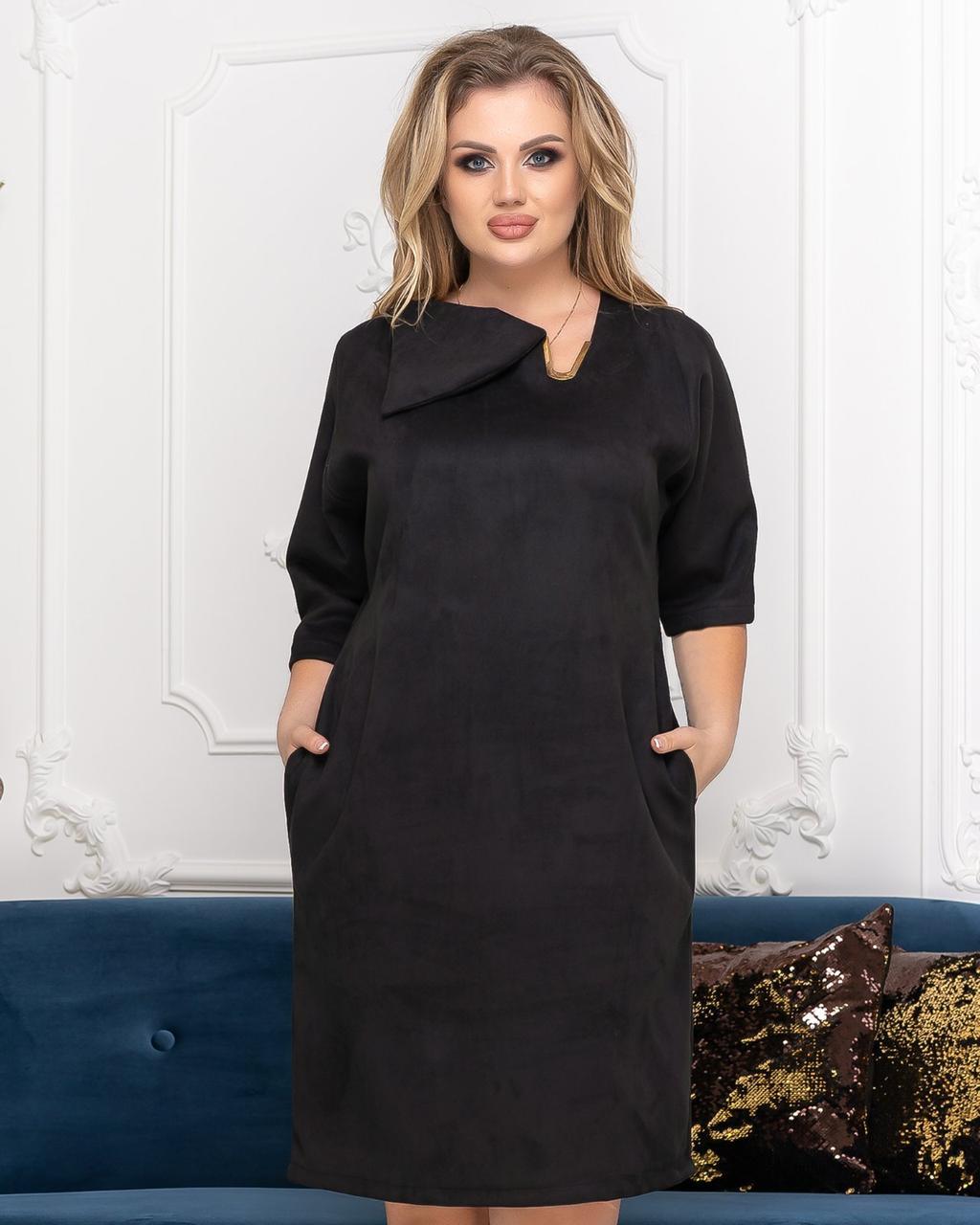 Платье из замши праздничное больших размеров 48,50,52,54 Хаки