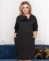 Платье из замши праздничное больших размеров 48,50,52,54 Хаки, фото 1