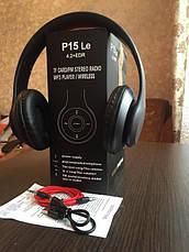 Качественный беспроводные Bluetooth наушники P15, без проводов наушники, блютуз наушники,наушники беспроводныу, фото 3