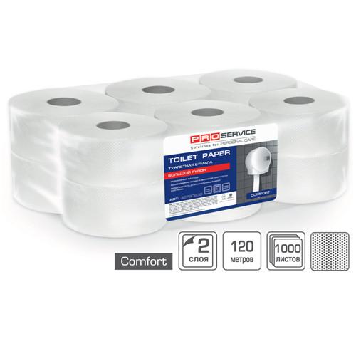 Туалетная бумага целлюлозная двухслойная 120 м 12 рулонов / упаковка PRO service Comfort