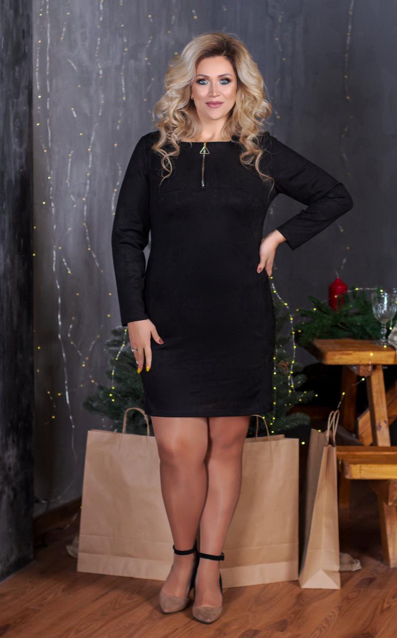 Платье больших размеров из замши нарядное  50,52,54,56