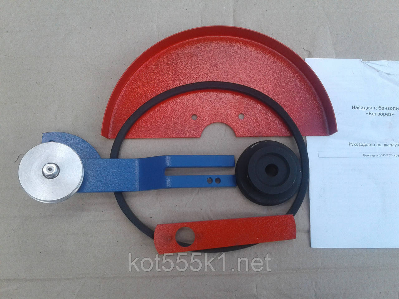 Болгарка насадка на бензопилу  STIHL 180.230.250  Круг 180 мм