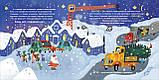 Детская книга Грузовик, прицеп и новогодняя елка Для детей от 0 лет, фото 2