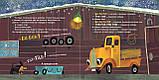 Детская книга Грузовик, прицеп и новогодняя елка Для детей от 0 лет, фото 3