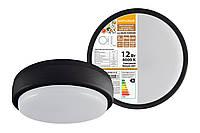 Светодиодный светильник LED ДПП 2902 12Вт 990 лм 4000К IP65 чёрный круг 160*48 мм Народный