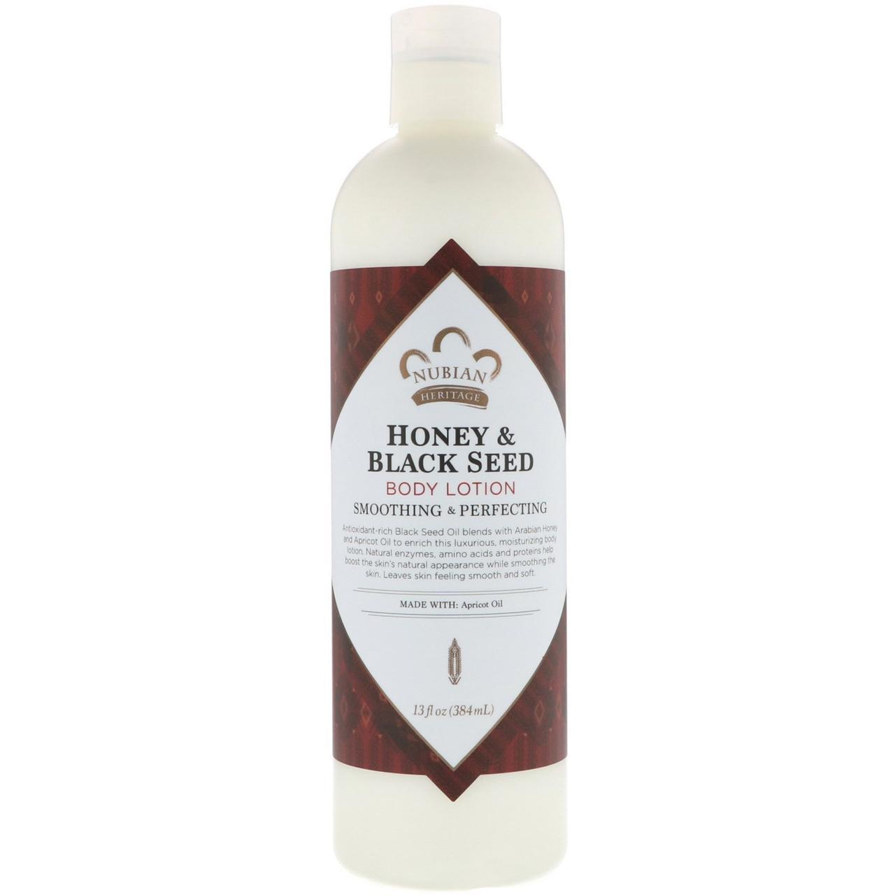 Лосьон для тела (мёд и чёрный тмин), Nubian Heritage, 384 мл