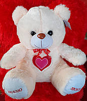 Мягкая игрушка Медвежонок 45см (мутон, кремовый)