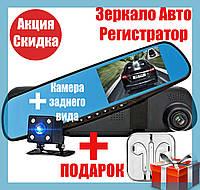 """Зеркало видеорегистратор с камерой заднего вида DVR 1388EH/1433 BLACKBOX DVR 4,3"""" FullHD 2камеры"""