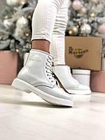 Женские белые ботинки Dr.Martens Зима/Осень