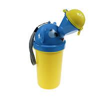 Писсуар Детский для мальчиков Leluno/ дорожный стакан слоник желтый