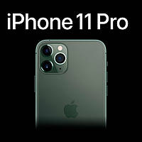 Silicon Case iPhone 11 Pro