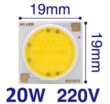 Керамика LEd cob Smart IC 20w 220V 6000K Круглый Светодиод 20 вт COB
