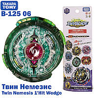 Бейблейд Твин Немезис B-125 06 Twin Nemesis 1'Hit Wedge Takara Tomy