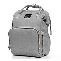 Сумка-рюкзак Lesko мультифункциональный органайзер для мамы Серый, КОД: 1295679
