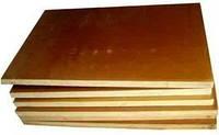 Текстолит листовой S=20 мм марки ПТ  ГОСТ 5-78  Размеры листа 1000 х 2000 (мм)