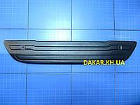 Зимняя заглушка решётки радиатора низ Renault Kangoo 2008-2012 матовая Fly   Утеплитель решётки Рено