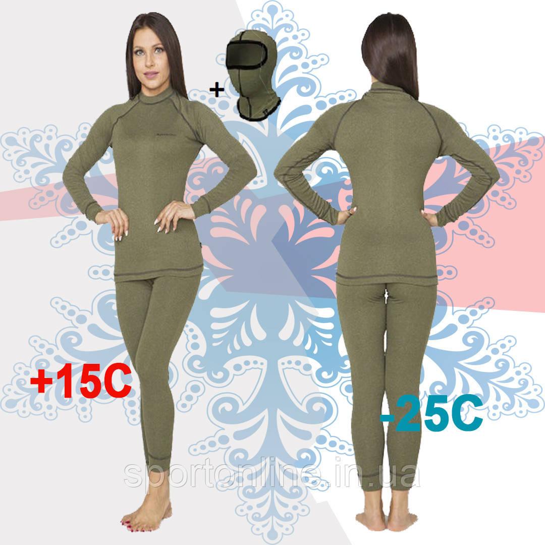 Комплект женского повседневного теплого термобелья Radical Hunter с балаклавой, хаки