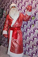 Карнавальный костюм Деда мороза, фото 1