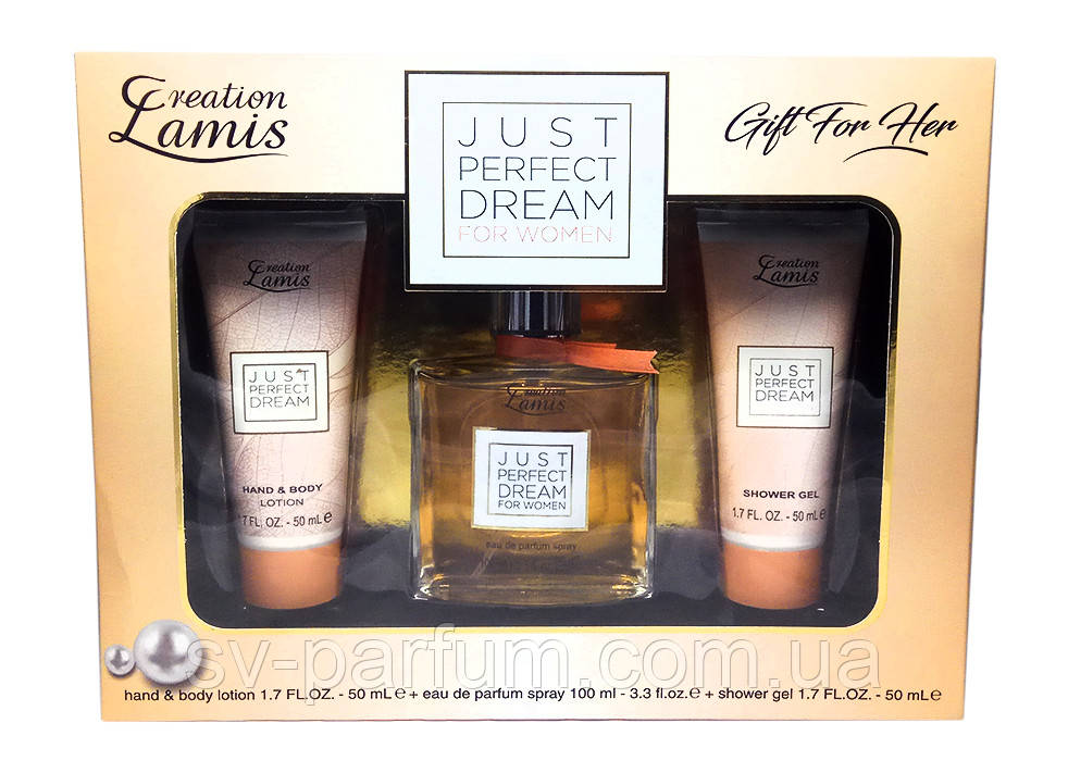 Набор женский Just Perfect Dream (lotion50+edt100+shower gel50)