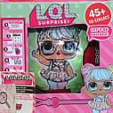 LQL 2 серия. 2 куклы в 1  шаре (10 см)., фото 4
