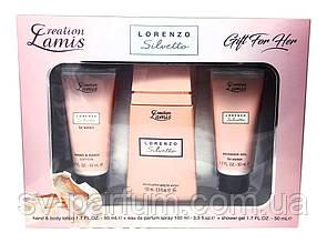 Набор женский Lorenzo Silvetto (lotion50+edt100+shower gel50)