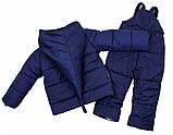 Дитячий зимовий комбінезон Гномик з паєтками синій 3-4 роки, фото 2