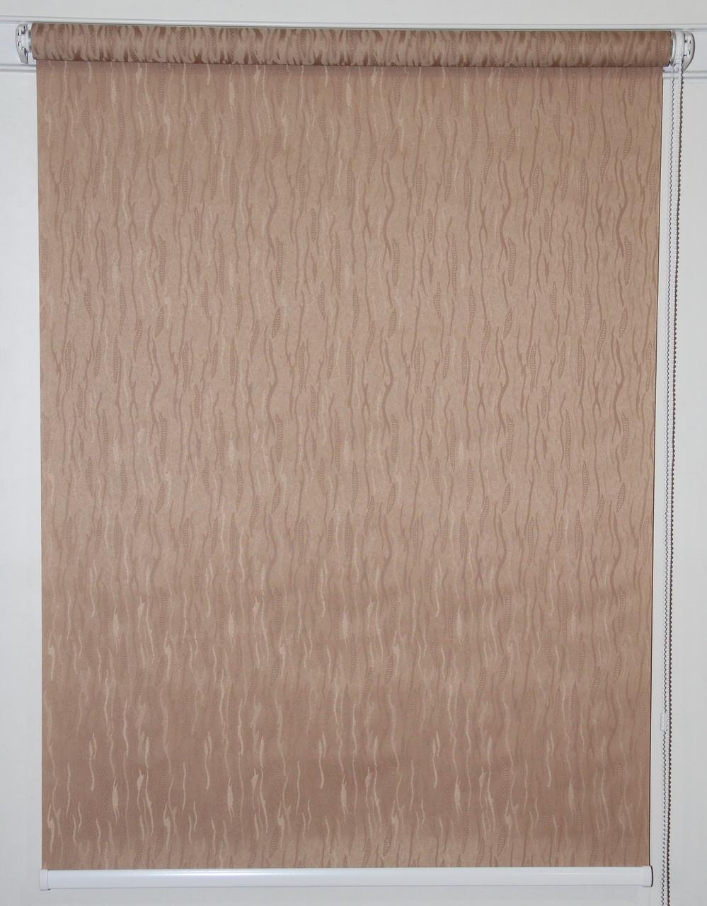 Готовые рулонные шторы 675*1500 Ткань Лазурь 2076 Какао
