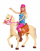 Barbie Doll & Horse Барби с лошадью (Набор Барби с лошадкой Прогулка верхом. Барби и лошадь)
