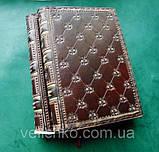 Оригинальный кожаный блокнот ежедневник ручная работа винтажный формат а5, фото 5