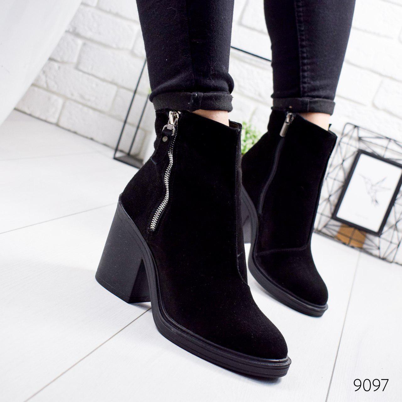 """Ботинки женские зимние, черного цвета из натуральной замши """"9097"""". Черевики жіночі. Ботинки теплые"""