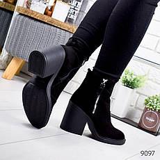 """Ботинки женские зимние, черного цвета из натуральной замши """"9097"""". Черевики жіночі. Ботинки теплые, фото 2"""