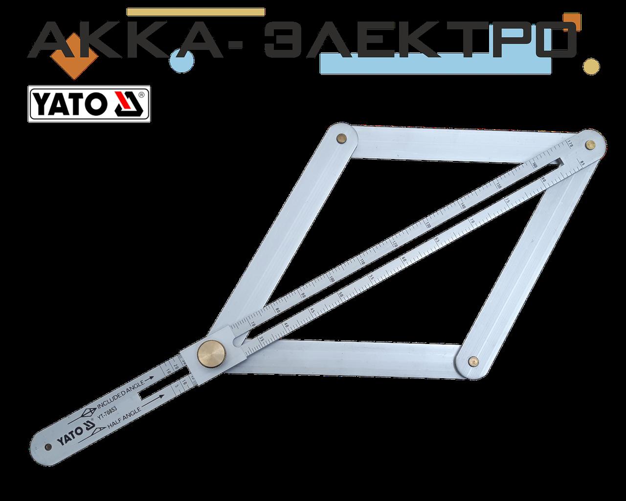 Угломер алюминиевый на шарнирах YATO (YT-70853)