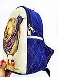 Рюкзак Сова 2, фото 2