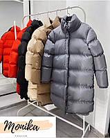 Тёплая женская куртка 42–44 46-48