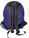 Рюкзак Сова 3, фото 4