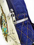 Рюкзак Сова 3, фото 2