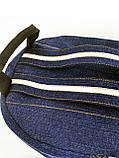 Рюкзак Сова 3, фото 7