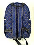 Текстильный рюкзак РУССКАЯ ГОЛУБАЯ, фото 4
