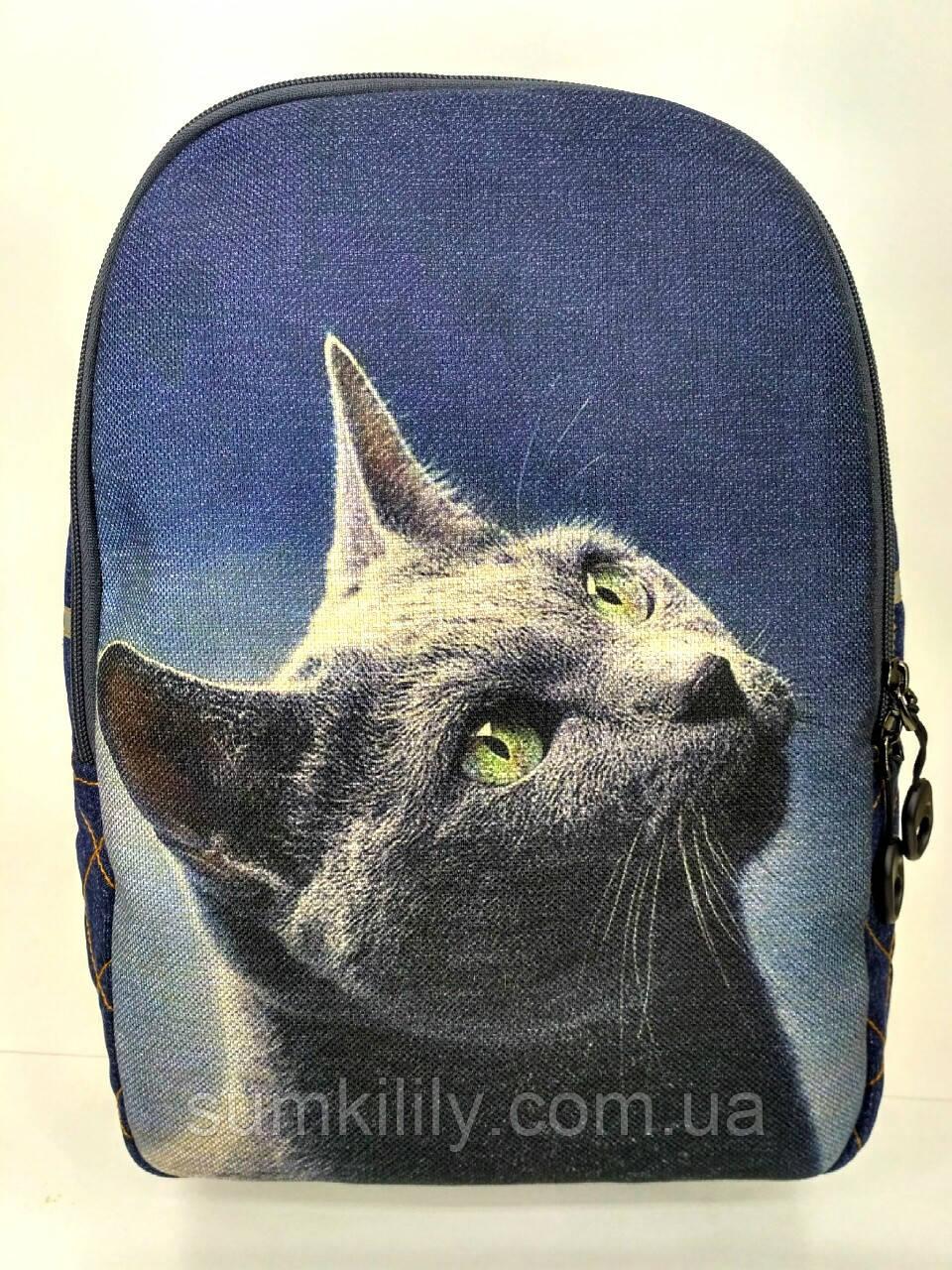Текстильный рюкзак РУССКАЯ ГОЛУБАЯ