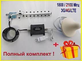Усилитель GSM репитер 1800MHz сигнала связи для телефона, сети 4g, сотового интернет модема, фото 2