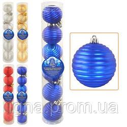 8378 Елочные шарики 3см 6шт/наб (480наб)