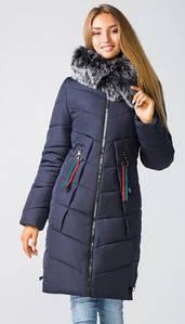 Зимние женские куртки  молодежная 42-52 темно синяя