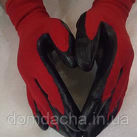Перчатки рабочие стрейчевая покрытая гладким нитрилом (черный)