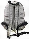 Текстильный рюкзак Енотики 2, фото 3