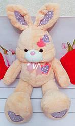 М'яка іграшка 85см – Зайчик з сердечками (бежевий)